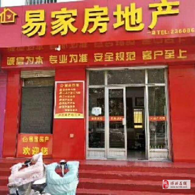 10067渤海锦绣城1室1厅1卫40万元