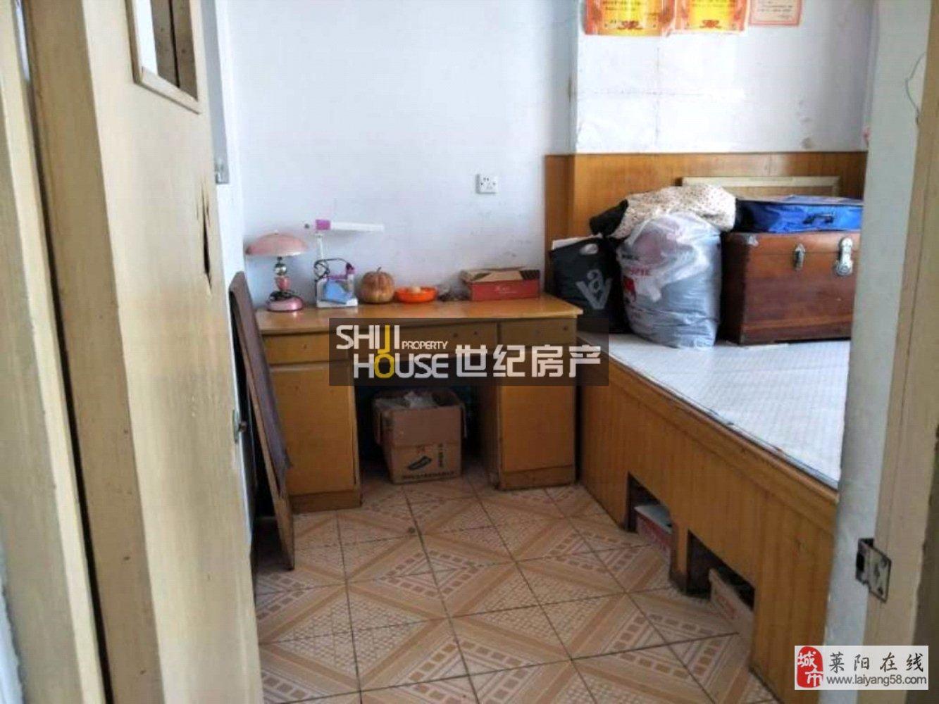 宝山小区3室2厅1卫33万元