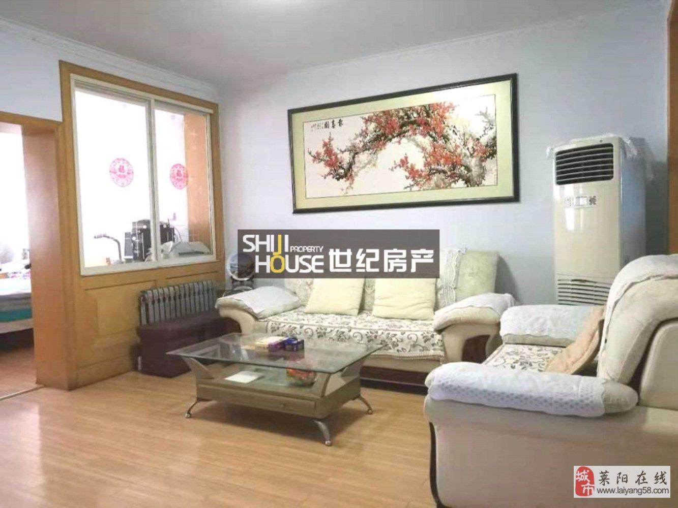 东关学区房1楼靠东大河大3居仅售63.8