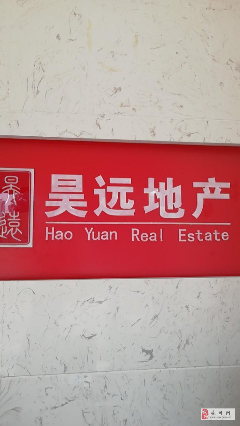 泉小附近,精裝3房,業主急售