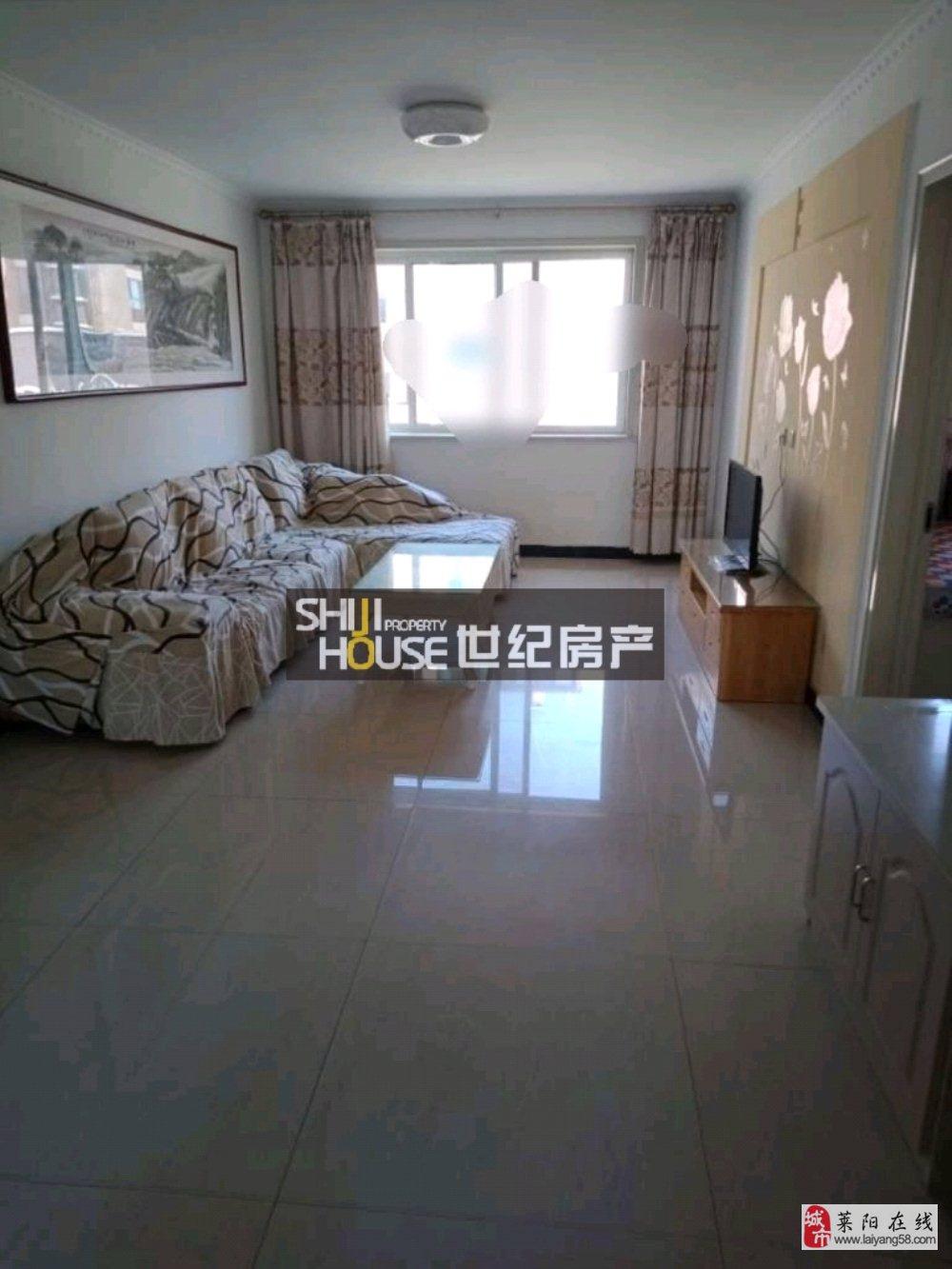 金辉世家(金辉国际)3室2厅1卫44.6万元