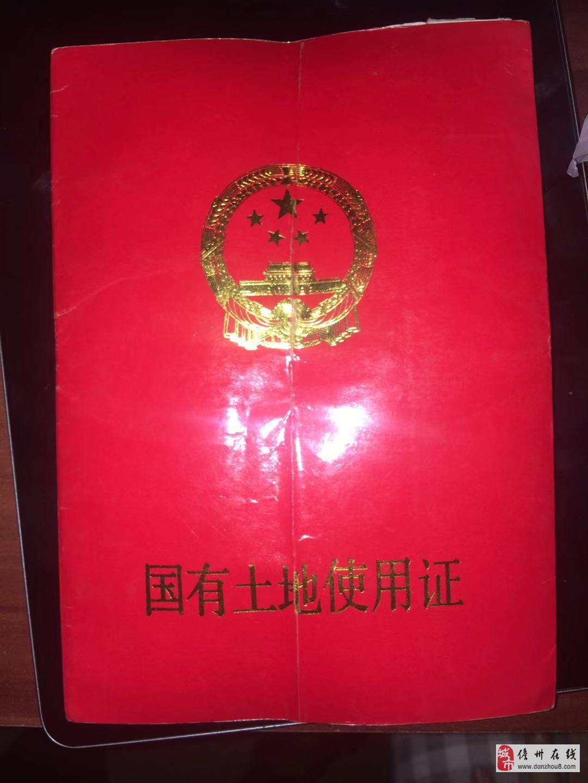 儋州光村镇永昌市场旁地基出售30万元