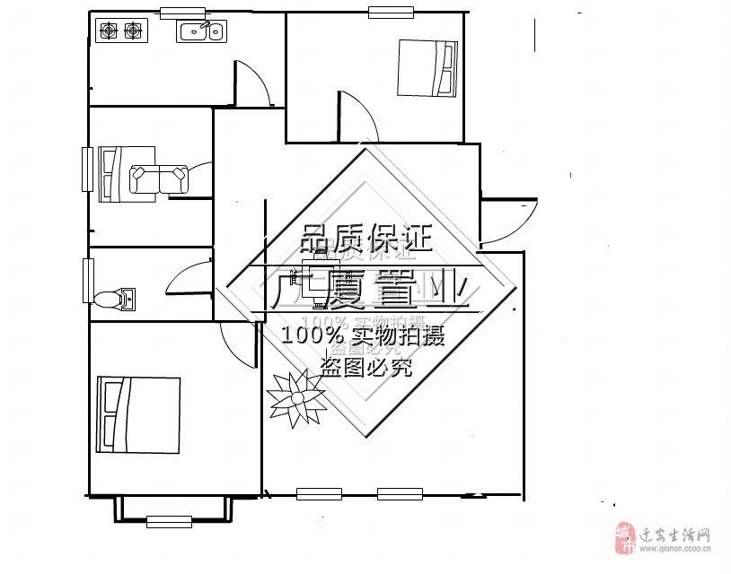 惠民小區3室2廳1衛56萬元便宜出售