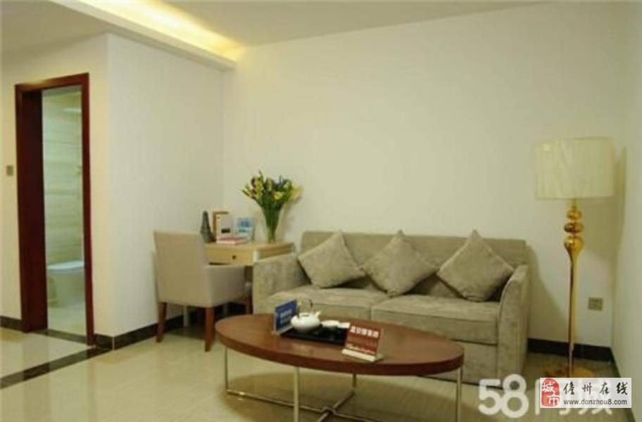 重庆城精装修可看海两居室
