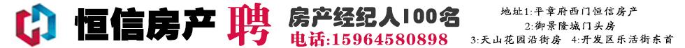 山�|昌�d生物技�g有限公司