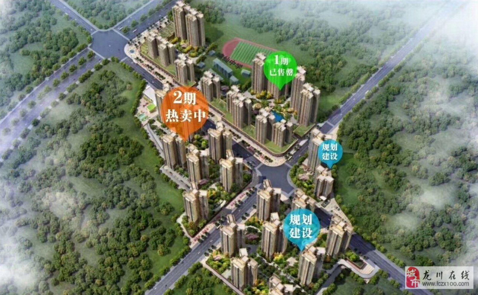 三友南城6栋加推均价6500元/平米首付1成起免息