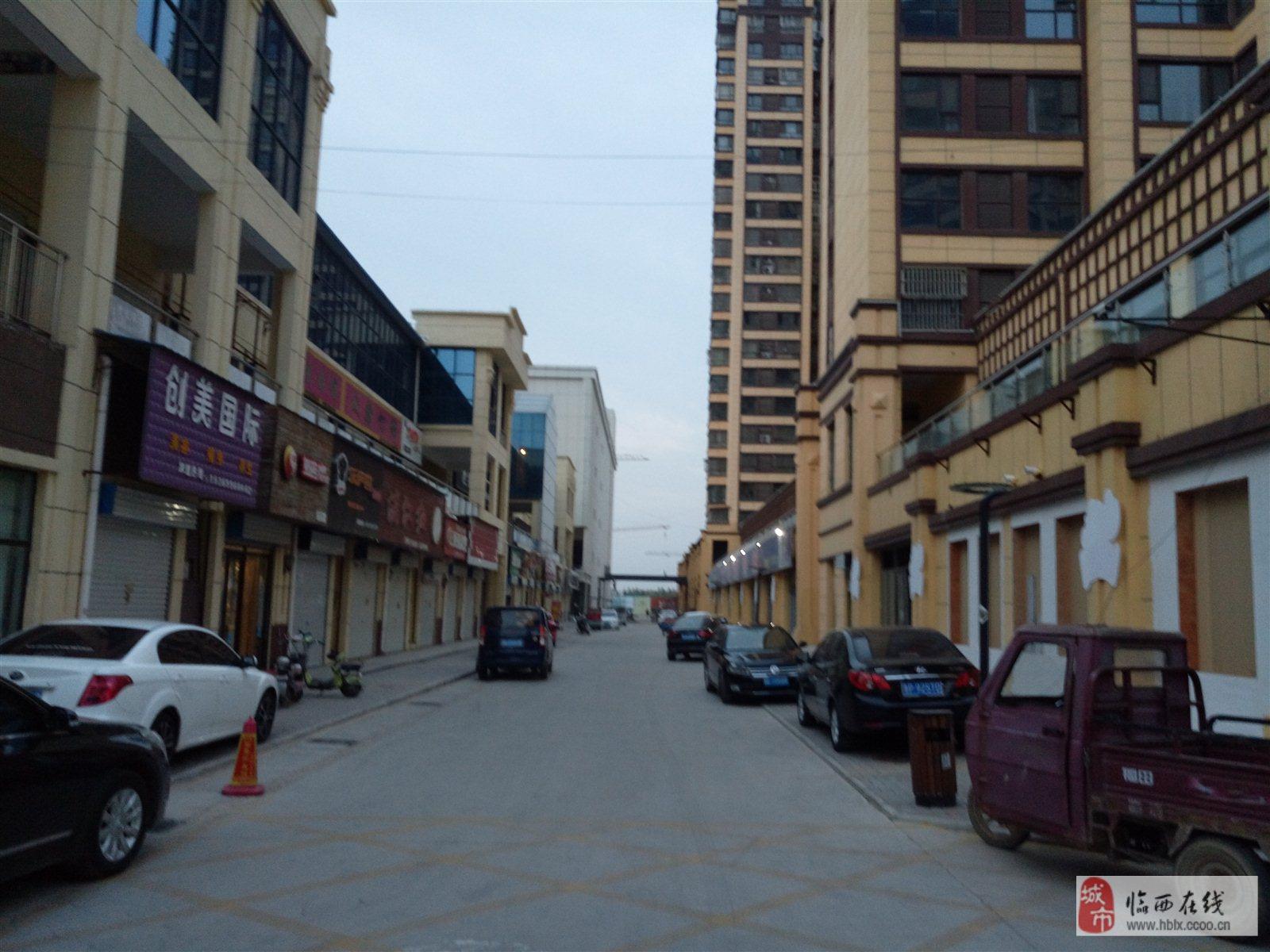 出售世纪大观商业街二楼门面和友谊宾馆后门面一间
