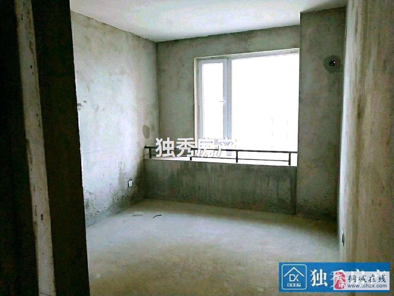 天紫·四季花城3室2厅1卫南北通透价格优惠
