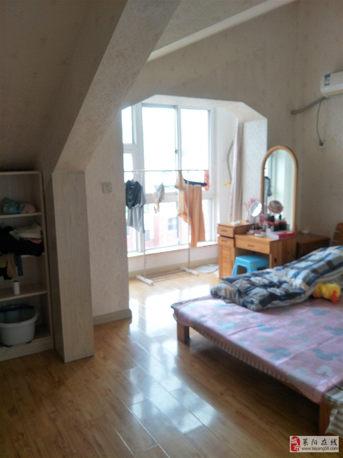 温馨佳苑2室1厅1卫33.6万元