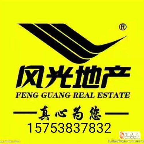 锦绣城小区3室2厅1卫65万元双证过五年