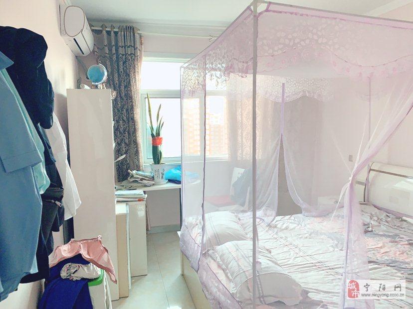 海利国际城3室2厅1卫70万元