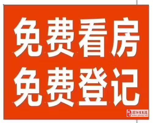 上大檀宫2室毛坯现房低层可贷款6600一平