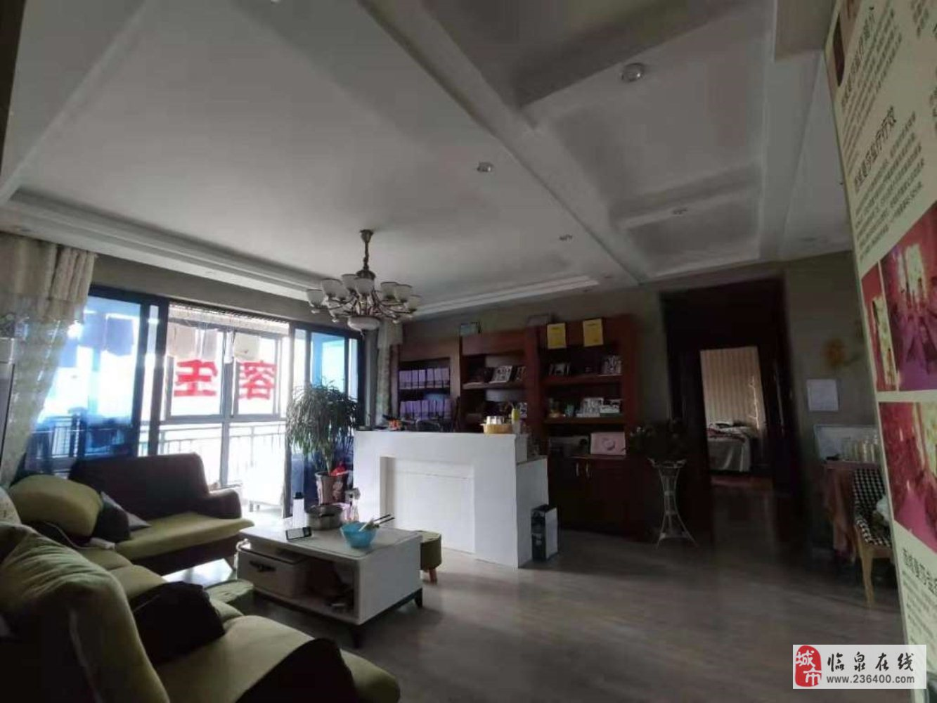 临泉·碧桂园精装4室2厅2卫106万元