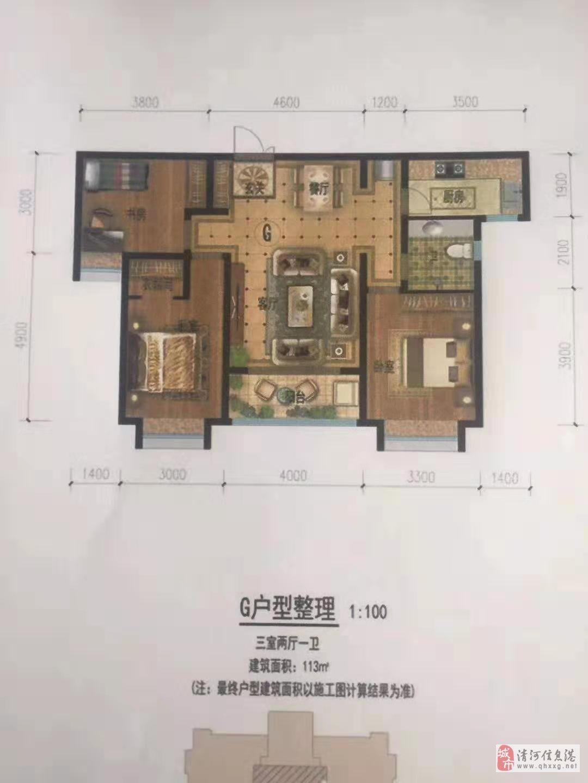 清河县风荷曲苑3室2厅1卫准现房小三室7380平