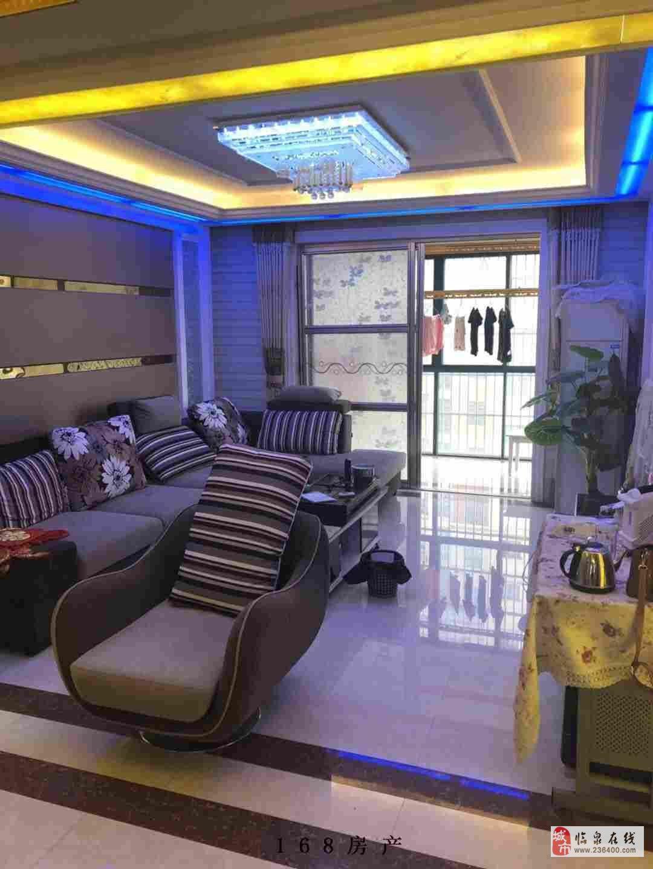 急售-泉城经典洋房精装-可按揭-满二94万元
