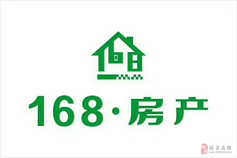 中泉首府东边户4室2卫104万元+包含一个车位