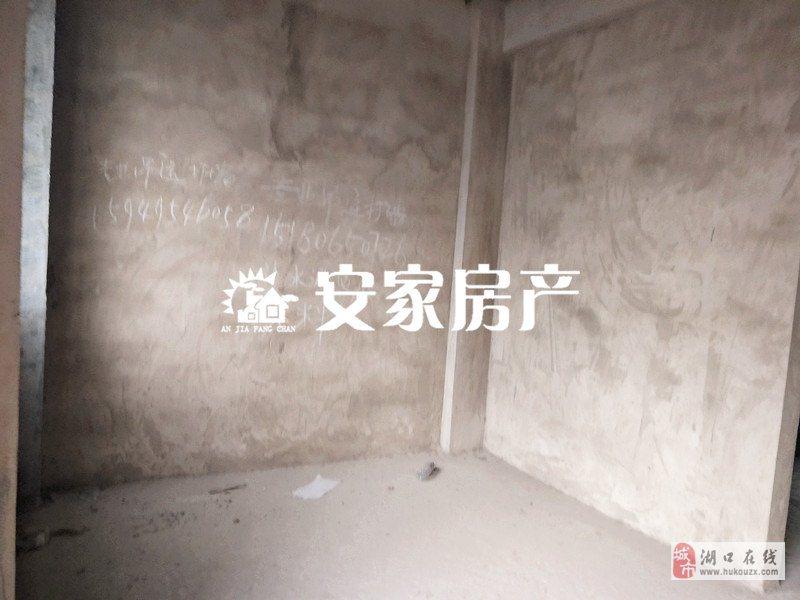 海正明城3室2廳2衛75萬元