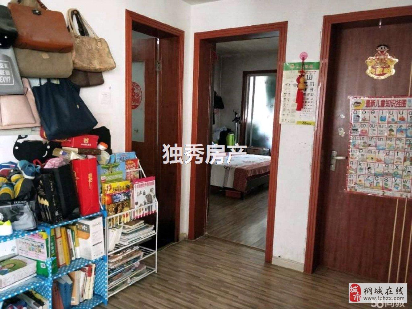 华日快乐家园3室2厅2卫76万元