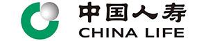 中国人寿保险股份有限公司金寨支公司