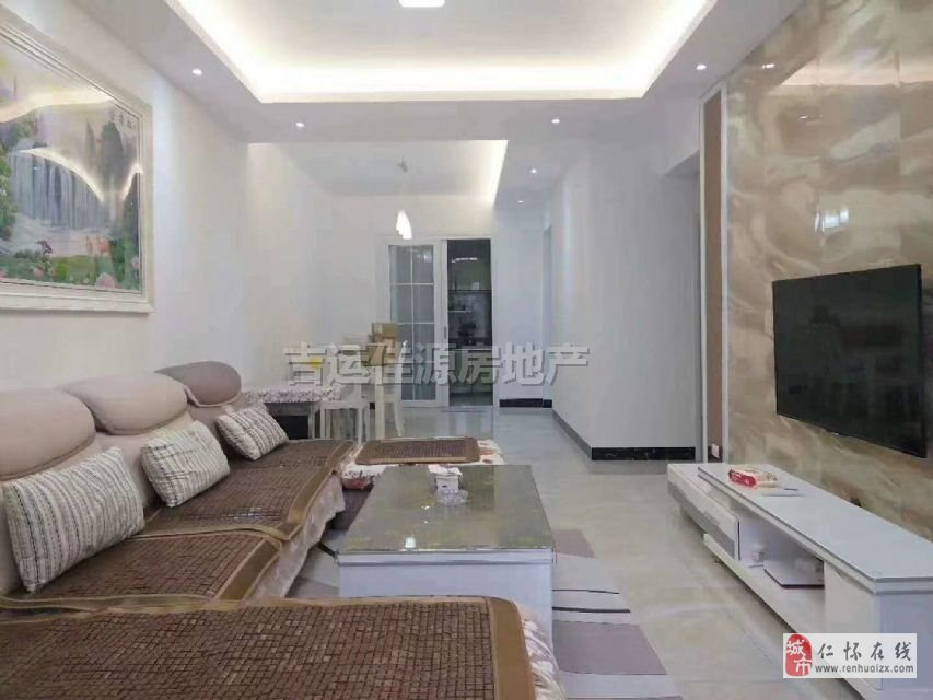 仁怀惠邦国际城3室1厅1卫82.8万元