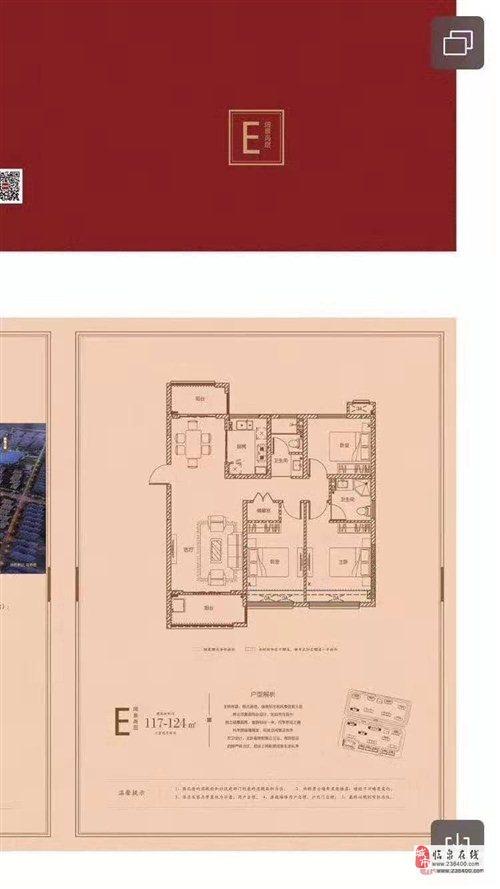 急售!华安城+东边户顶楼117平+单价5000房东