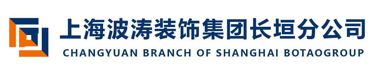 上海波���b�集�F�L垣分公司