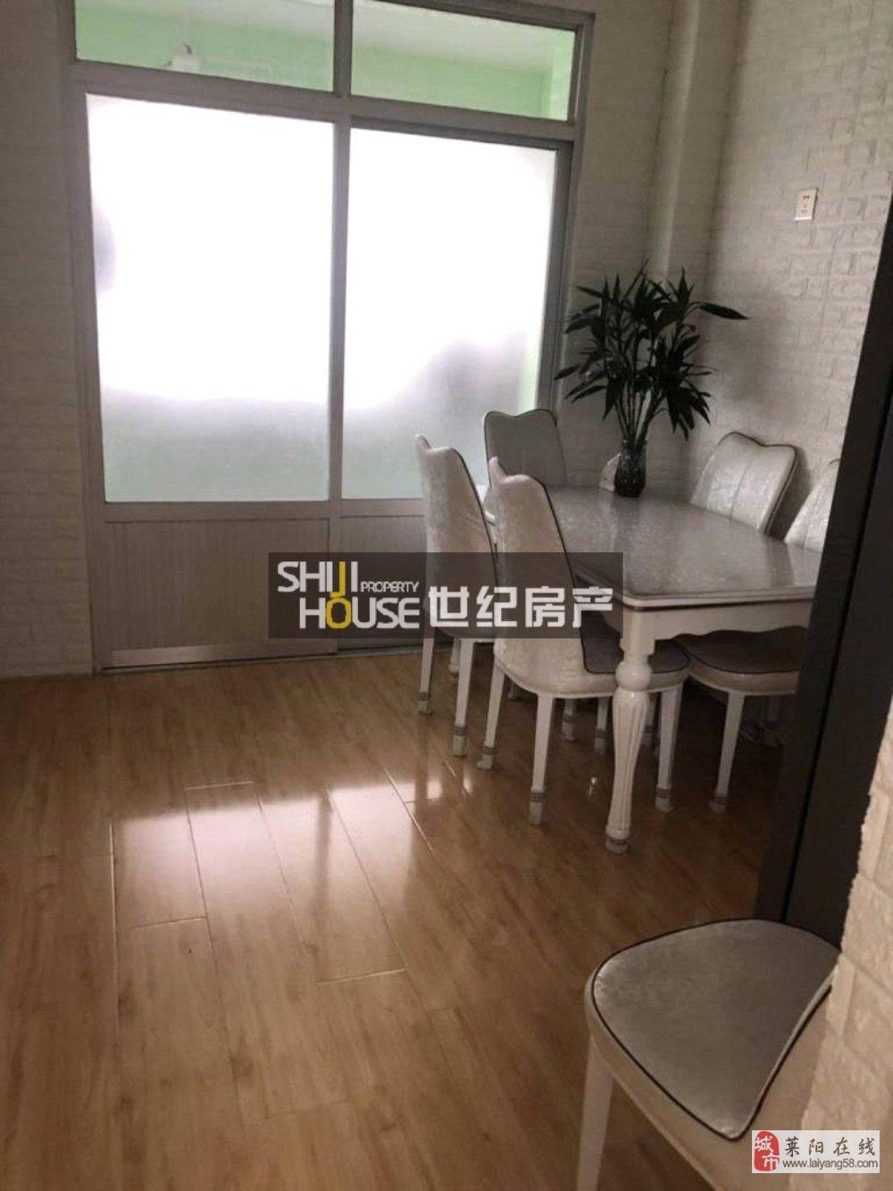 文峰學區房新式裝修3室急售62萬