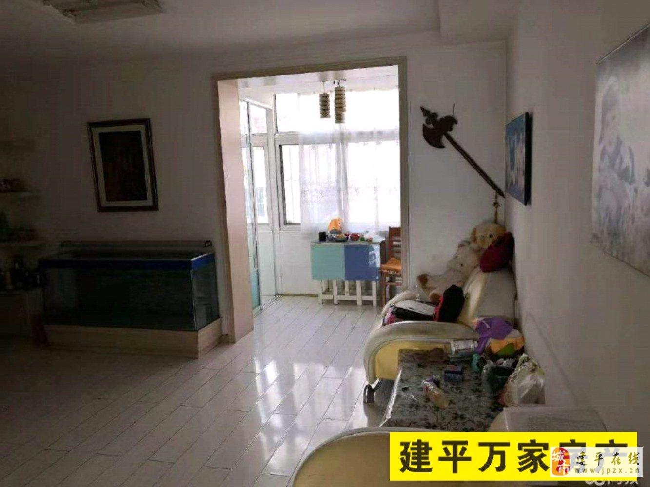 和谐家园2室1厅1卫33万元