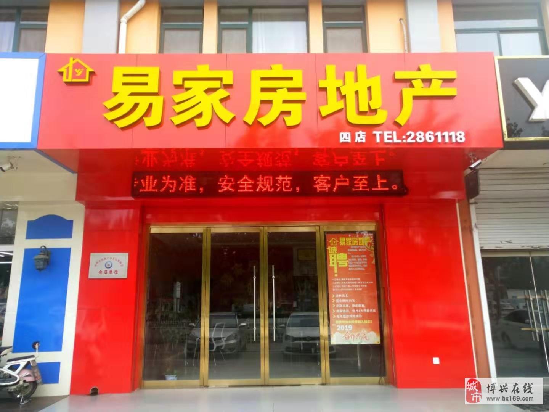 10082天元上东城3室2厅1卫72万元
