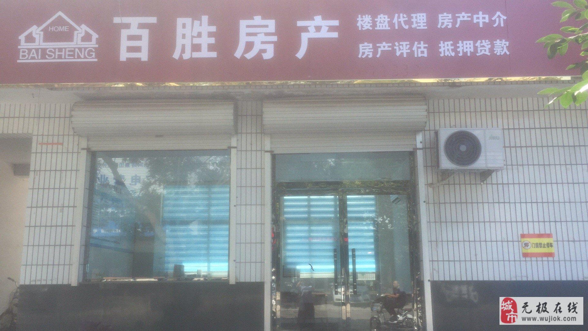 雅鑫苑小區73萬元