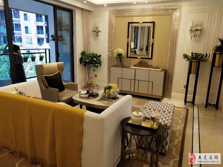 國興海棠國際3室2廳2衛75萬元