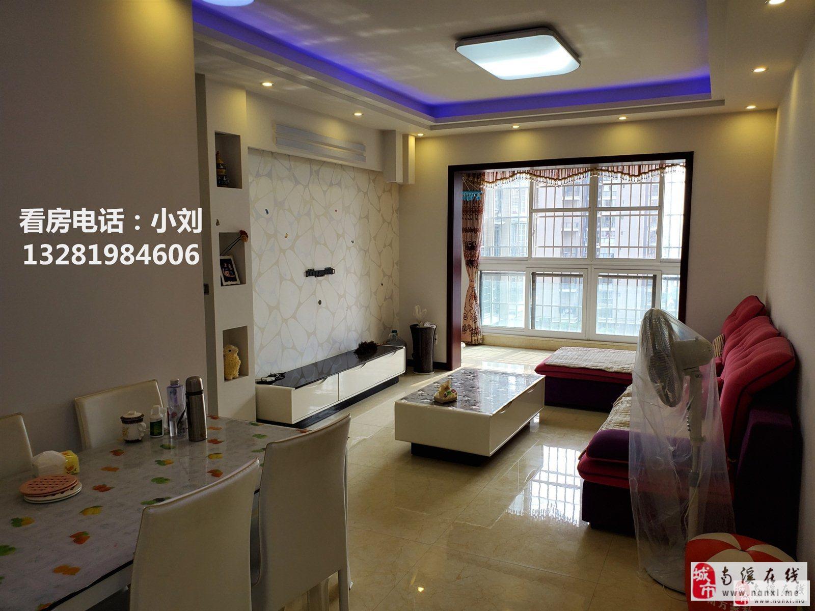 新城区 优质房源 精装3房 房子保养的很好 可按揭