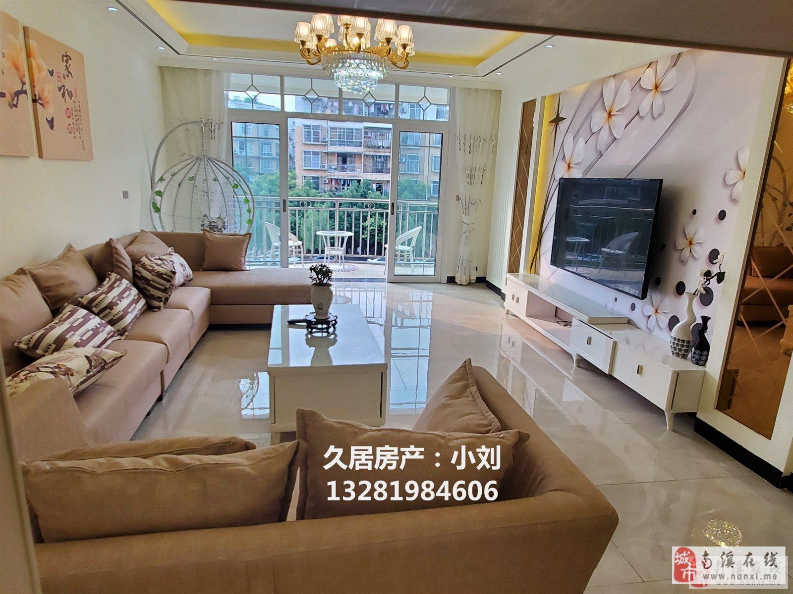 馨海公寓 黃金4樓 黃金地段 帶小區停車 精裝超大4房