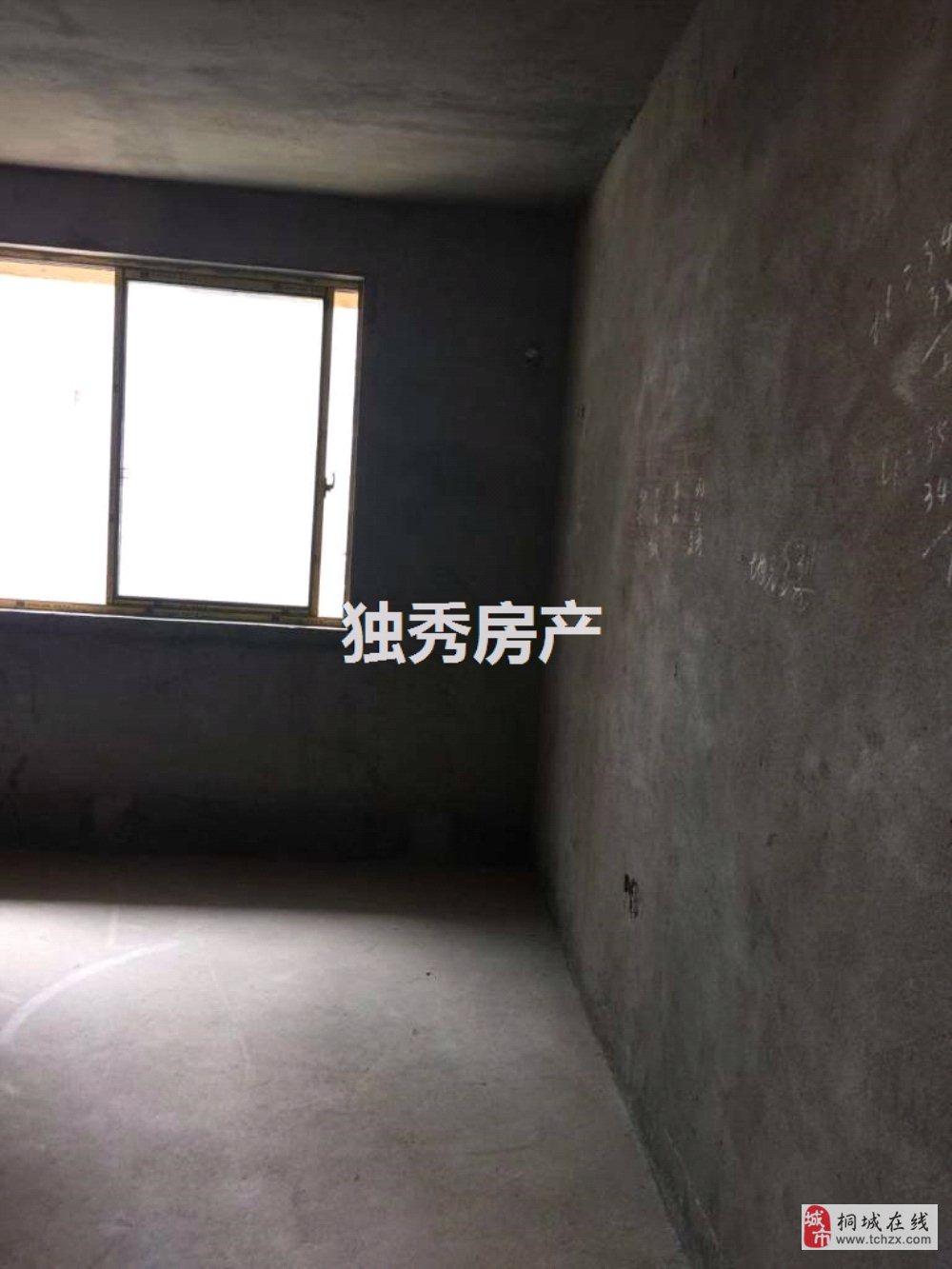 久阳·花漾年华+毛坯三室=中间楼层+交通便利