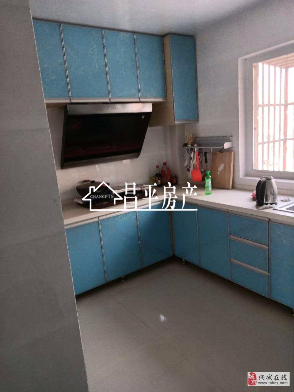 桐溪家园精装两室户型方正南北通透拎包即可入住
