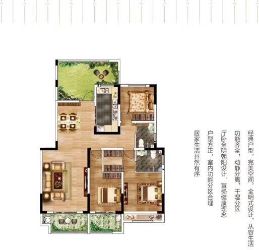 宝丰润丰御府花园洋房3室2厅2卫61.5万元