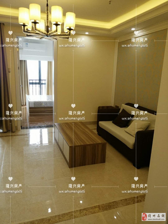 水榭丹堤2室2厅1卫63万元