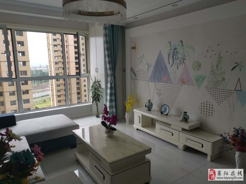 东方明珠3室1厅1卫67.8万元