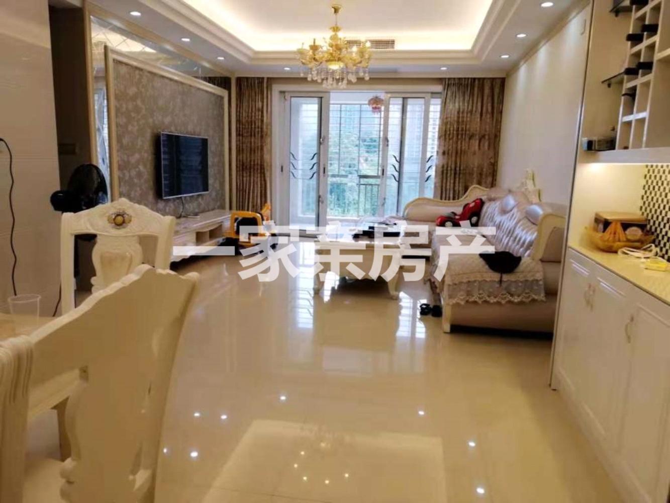 新跃家园精修3室2厅高层朝南仅售150万