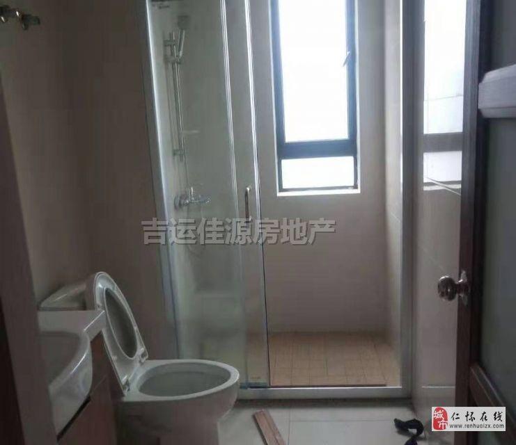 仁懷碧桂園3室2廳2衛85.8萬元