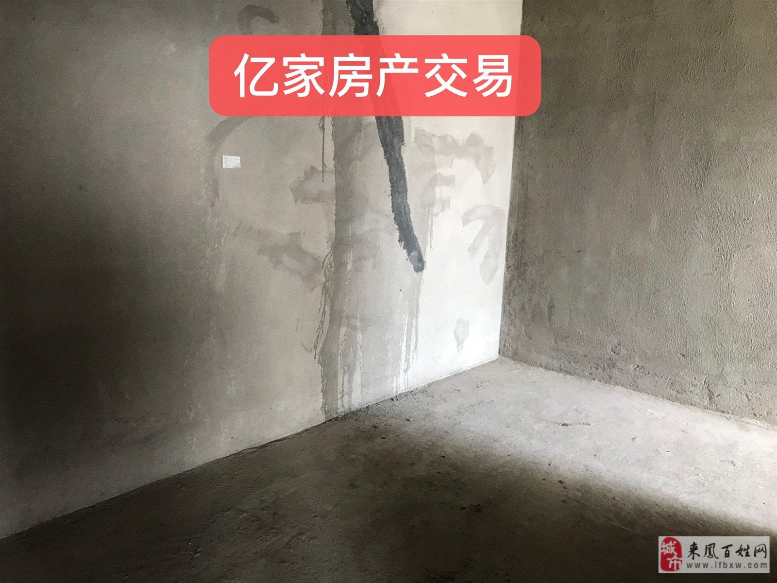 濱江新城2室2廳1衛35萬元
