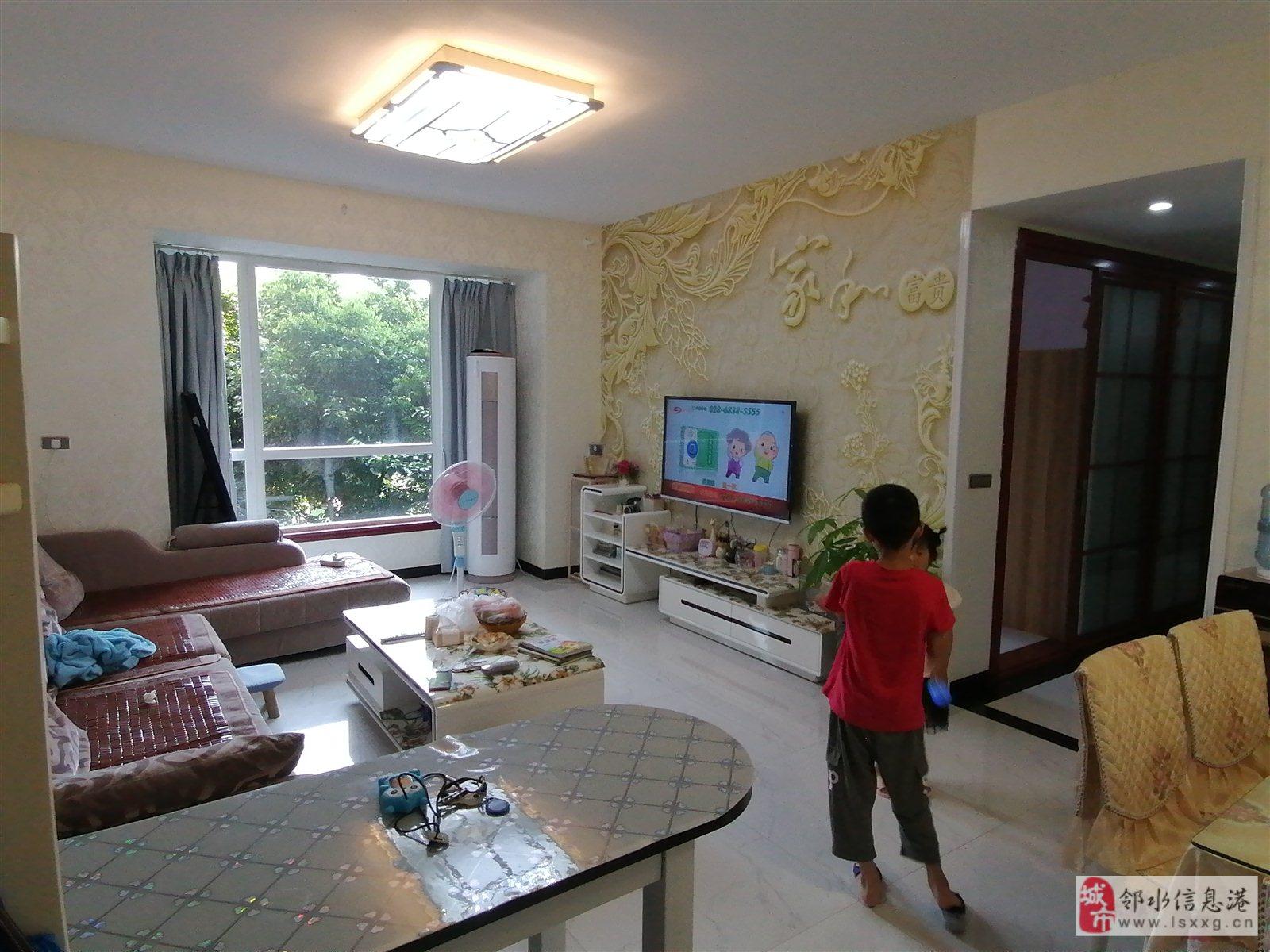 澤達未來國際低樓層學區房三完小旁