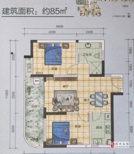 兆南熙园2室1厅1卫72万元
