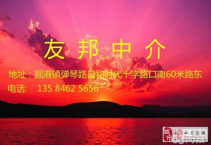 昌河時代繁華苑精裝57平1室1廳1衛55萬