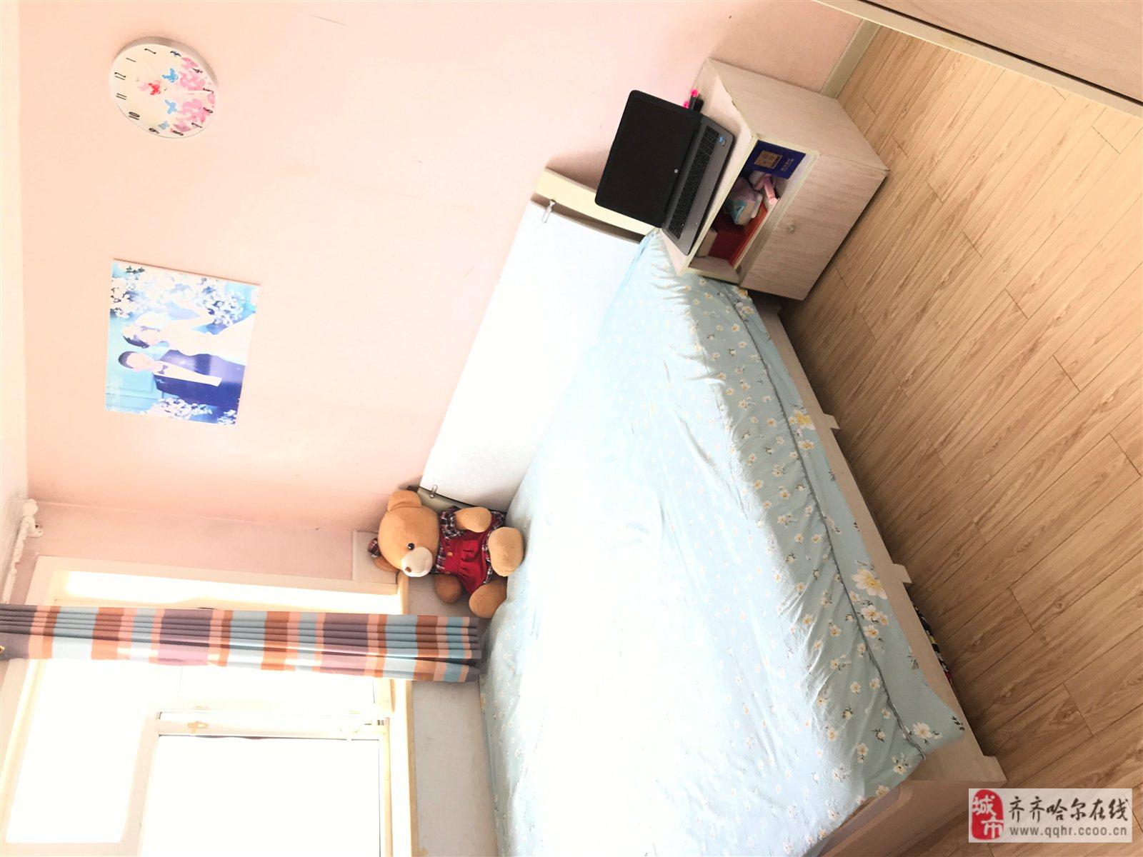 新合55平米 婚房出售6樓不頂,無大稅,可協助貸款