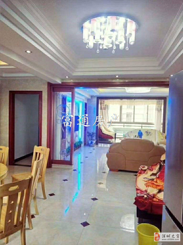 金科御苑豪华装修4室2厅2卫116万元