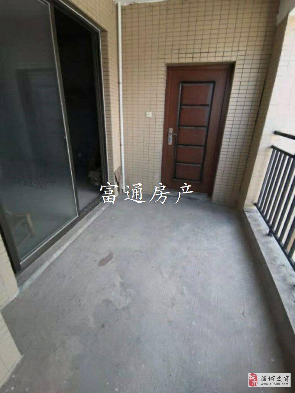 华辉棕榈泉3室2厅2卫90万元