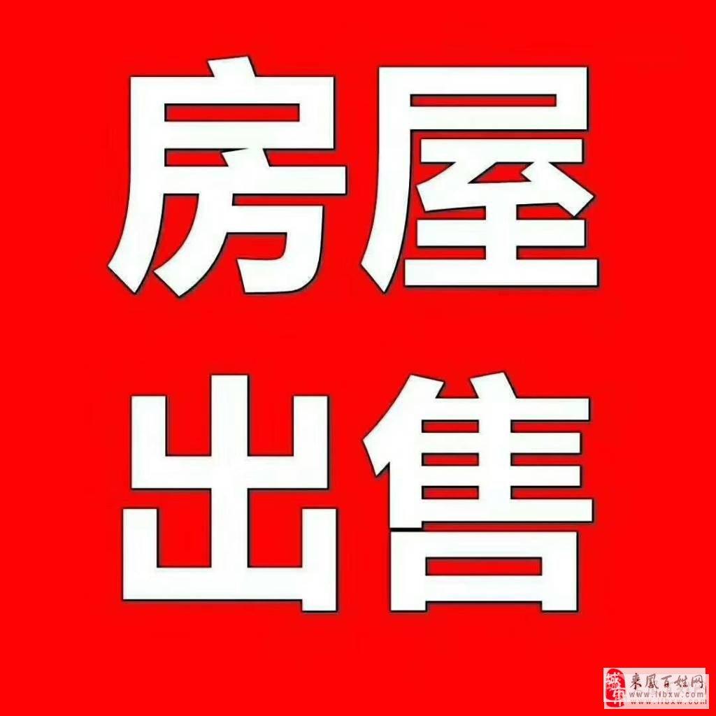黔龙国际家居建材城49平方在租门面32.7万元