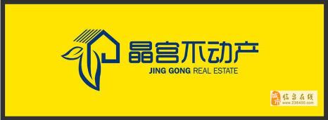 臨泉·碧桂園-頂層隔熱-絕佳戶型-價格超低