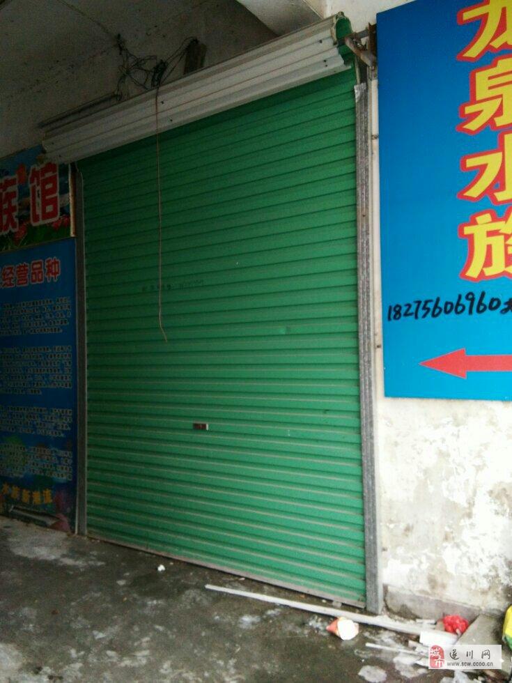 國光一店對面臨街旺鋪急售
